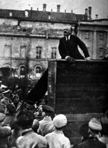 Soviet_Union,_Lenin_(55)