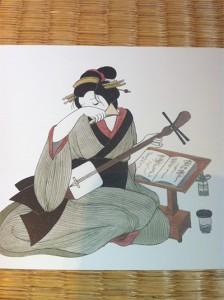 chiyuki