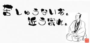 cate-kyosoku