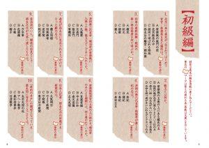 soukyuunosubaru_img5_2010