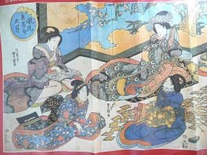 auction_house_hirosaki-img600x450-1361675402v3xsay28694