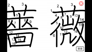 kanji-11
