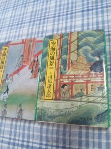 thumbnail-image-shashinkan-rakuten-co